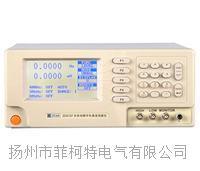 ZC4137/ZC4136/ZC4135型全数字式高精度失真度测量仪