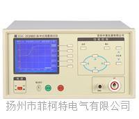 ZC2883型脉冲式线圈测试仪 ZC2883型脉冲式线圈测试仪