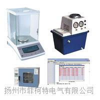 GW-2006S绝缘子灰密测试仪 GW-2006S绝缘子灰密测试仪