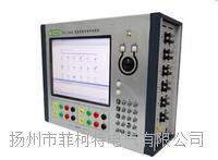 MEJB-7000系列光数字继电保护测试仪 MEJB-7000系列光数字继电保护测试仪
