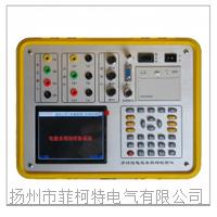 MEDNC-3M便携式多功能电能表现场校验仪 MEDNC-3M便携式多功能电能表现场校验仪