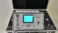 MEFJ-M系列SF6气体分解物分析仪 MEFJ-M系列SF6气体分解物分析仪
