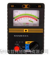 WX25型系列绝缘电阻测试仪 WX25型系列绝缘电阻测试仪