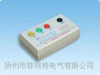 XZ-2型相序电子检测显示仪 XZ-2型相序电子检测显示仪