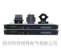 WXDC3965蓄电池在线监测系统 WXDC3965蓄电池在线监测系统