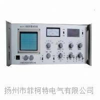 YZLX812数字式局部放电检测仪 YZLX812数字式局部放电检测仪