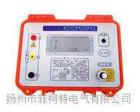 YZLX215A数字高压绝缘电阻测试仪 YZLX215A数字高压绝缘电阻测试仪