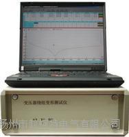 BYSJ-Y变压器绕组变形测试仪 BYSJ-Y变压器绕组变形测试仪