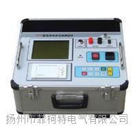 BY-2803配电网电容电流测试仪