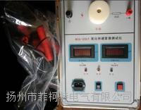 BYZG氧化锌避雷器检测仪 BYZG氧化锌避雷器检测仪