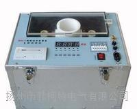 BYNJ全自动绝缘油介电强度测试仪