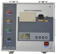 BYJD-5A接地阻抗测试仪(0-5A) BYJD-5A接地阻抗测试仪(0-5A)