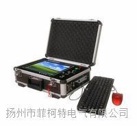 SRFCL2015A智能型电缆故障检测仪 SRFCL2015A智能型电缆故障检测仪