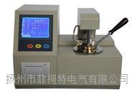 SRBSY-02型全自动闭口闪点测定仪 SRBSY-02型全自动闭口闪点测定仪