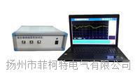 MERB-II变压器绕组变形测试仪(频响法) MERB-II变压器绕组变形测试仪(频响法)