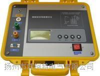 智能绝缘电阻仪YH-5105B 智能绝缘电阻仪YH-5105B