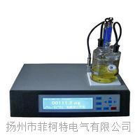 KLS301微量水分测定仪 KLS301微量水分测定仪