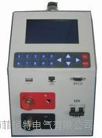 XD-200H五功能蓄电池活化仪 XD-200H五功能蓄电池活化仪