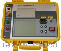 SDBL三相氧化锌避雷器带电测试仪  SDBL三相氧化锌避雷器带电测试仪