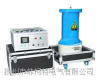 SDZLS型水内冷发电机通水直流耐压试验装置 SDZLS型水内冷发电机通水直流耐压试验装置