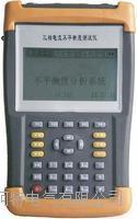 手持式三相用电检查仪 FMG-6000A