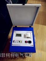 大型地网接地电阻测试仪(品牌:菲柯特) FDW-300D