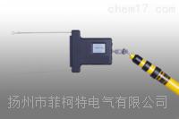 绝缘子电阻带电测试仪(品牌:菲柯特) FECT-30D
