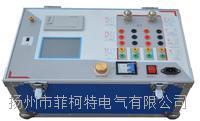 HGY-2510L互感器综合特性测试仪