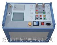 HGY-2510D互感器特性综合测试仪