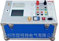 HGY-2506D互感器伏安特性综合测试仪