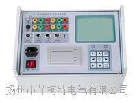 GKC-12FB断路器机械特性测试仪