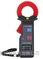 ETCR6500高精度钳形漏电流表