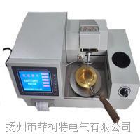 DH501全自动闭口闪点测试仪