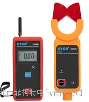 ETCR9020B无线高低压钳形漏电流表