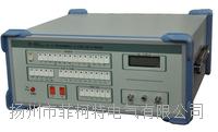 DS-1C失真度仪检定装置