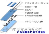 超白金薄膜抵抗元件,華南地區總代理Okazaki岡崎,DSWF0422