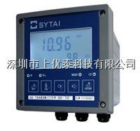 溶解氧测定仪 DO-702