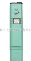笔式电导率计,携带式电导率计,便携式式电导率计