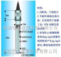 发酵专用酸碱度电极 F-600