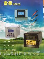 合泰PH计 PH-1001型