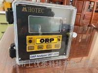 合泰ORP控制器深度改短 ORP-101N