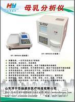 华扬一体机母乳分析仪 HY-MR600