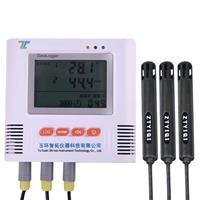 多點溫濕度記錄儀 i500-E3TH
