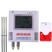 三路溫度記錄儀帶聲光報警 i500-E3T-A