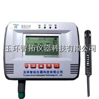 短信報警溫濕度記錄儀 i200-ETH