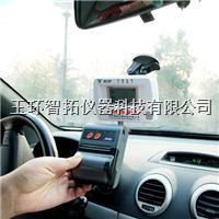 GPS車載定位溫度記錄儀 GP200-E2T