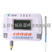 超低溫冰箱報警溫度記錄儀 i200-ELT