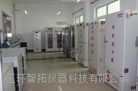 血站中心溫濕度監控系統