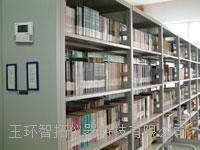 博物館溫濕度監控系統