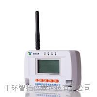 WIFI無線溫濕度記錄儀